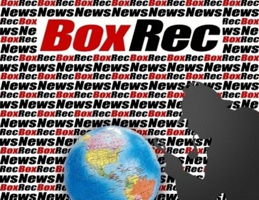 BoxRec. Подробное описание 2.0