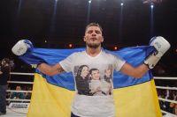 Денис Беринчик защитил свой титул WBO International в бою с Нихитой Аракавой