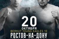 Прямая трансляция BYE 10: Залим Аюбов - Станислав Клыбик