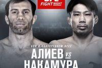 Видео боя Султан Алиев - Кейта Накамура UFC Fight Night 149
