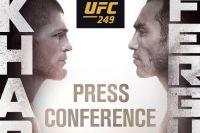 UFC анонсировали дату пресс-конференции Хабиба Нурмагомедова и Тони Фергюсона