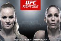 UFC Fight Night 156 Валентина Шевченко - Лиз Кармуш 2, Алексей Кунченко - Гилберт Бернс. Смотреть онлайн прямой эфир