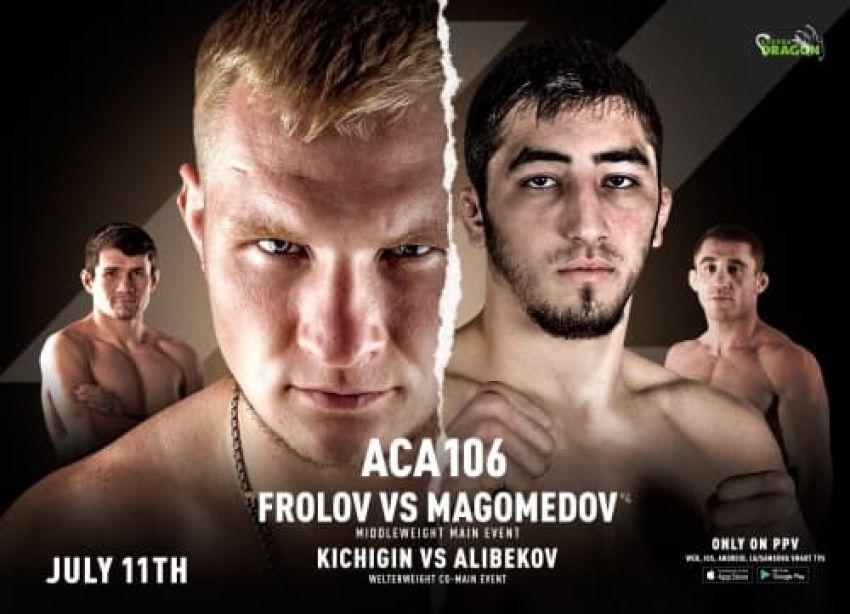 Результаты турнира АСА 106: Артем Фролов – Ибрагим Магомедов