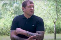 Александр Емельяненко рассказал, в каком состоянии подходит к бою с Тарасовым