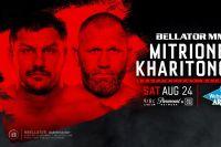 Прямая трансляция Bellator 225: Мэтт Митрион - Сергей Харитонов 2
