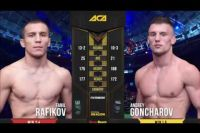 Видео боя Фаниль Рафиков - Андрей Гончаров на ACA 98 - Fight Day