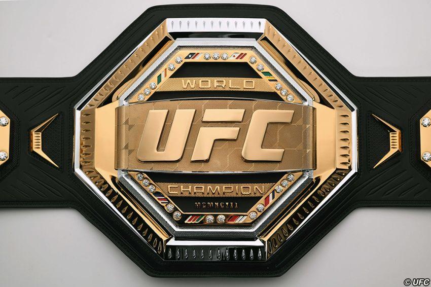 Реакция бойцов UFC на введение нового чемпионского пояса