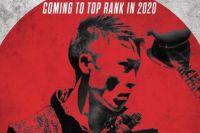 Top Rank объявила о многолетнем подписании Наои Иноуэ