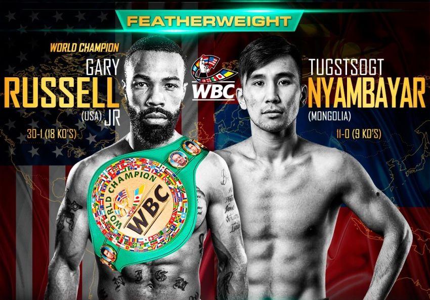 Гэри Рассел и Тогсцогт Ньямбаяр прошли обязательное взвешивание WBC за 7 дней до боя