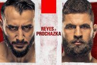 Файткард турнира UFC on ESPN 23