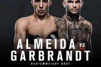 Прямая трансляция UFC Fight Night 88. Томас Алмейда-Коди Гарбрандт