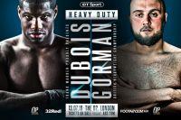Официально: Даниэль Дюбуа и Натан Горман проведут бой в Лондоне