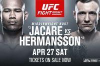 Видео боя Рузвельт Робертс - Томас Гиффорд UFC Fight Night 150
