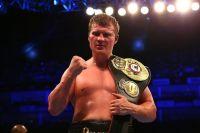 Александр Поветкин продвинулся в мировых боксерских рейтингах