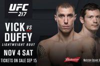 Видео боя Джеймс Вик - Джозеф Даффи UFC 217