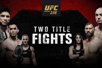 Зарплаты и бонусы участников турнира UFC 238: Генри Сехудо - Марлон Мораес, Валентина Шевченко - Джессика Ай