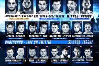 Прямая трансляция ACB 90: Мухумат Вахаев – Амир Алиакбари