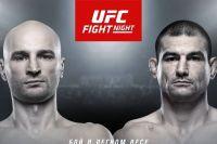 Александр Яковлев против Винса Пичела на турнире UFC в Москве