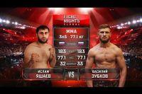 Видео боя Ислам Яшаев - Василий Зубков Fight Nights Global 68