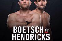 Би Джей Пенн — Деннис Сивер,  Джони Хендрикс — Тим Ботч на UFC Fight Night 112, 25 июня
