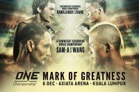 Прямая трансляция ONE Championship Mark of Greatness: Алаверди Рамазанов - Жанг Ченьлонг