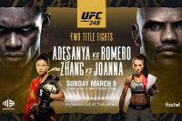 Файткард турнира UFC 248: Исраэль Адесанья - Йоэль Ромеро, Вейли Жанг - Йоанна Енджейчик