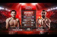 Видео боя Тагир Уланбеков  - Вартан Асатрян FIGHT NIGHTS GLOBAL 76