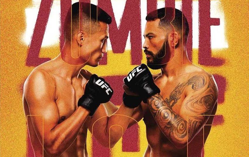 UFC on ESPN 25 JUNE 19, 2021