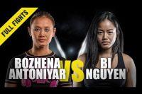 Видео боя Божена Анонияр - Би Нгуен ONE Championship: Masters of Destiny