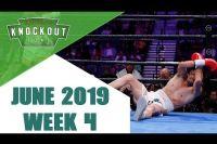 Лучшие Нокауты (Июнь 2019 - 4 Неделя)