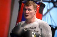"""Александр Поветкин задумался о возвращении на ринг: """"Если здоровье позволит, то я буду боксировать"""""""