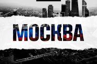 Официально: третий российский турнир UFC состоится 9 ноября в Москве