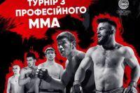 Прямая трансляция  MMA Pro Ukraine 16