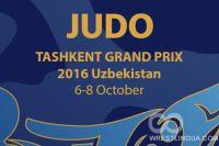 Прямая трансляция дзюдо Гран-при Ташкент 2017