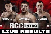Результаты турнира RCC: Intro: Михаил Рагозин – Дмитрий Тебекин
