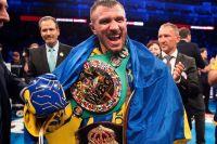 WBC поздравил Василия Ломаченко с завоеванием титула в легком весе
