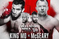 Гегард Мусаси - Александр Шлеменко 20 октября на Bellator 185