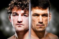 РП ММА №43 (UFC FIGHT NIGHT 162 / BELLATOR 231/232): 26 октября