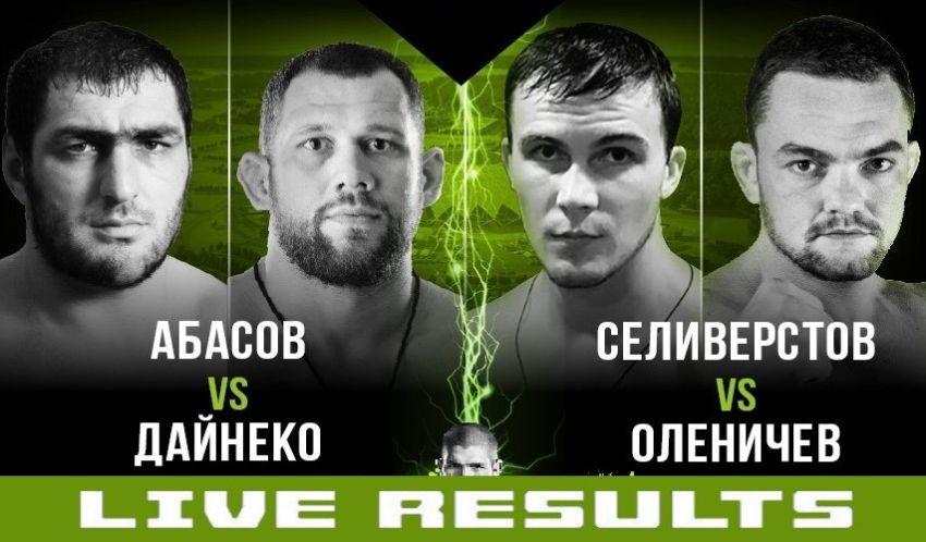 Результаты турнира GFC 21: Владимир Селиверстов - Олег Оленичев