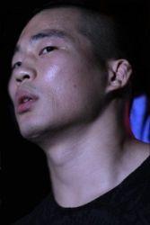 Юи Чул Нам