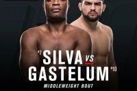 Андерсон Силва - Келвин Гастелум на UFC 212