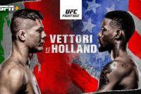 РП ММА №14 (UFC ON ABC 2): 10 апреля