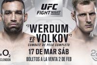 Файткард турнира UFC Fight Night 127: Вердум - Волков
