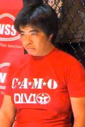 Юми Мацумото