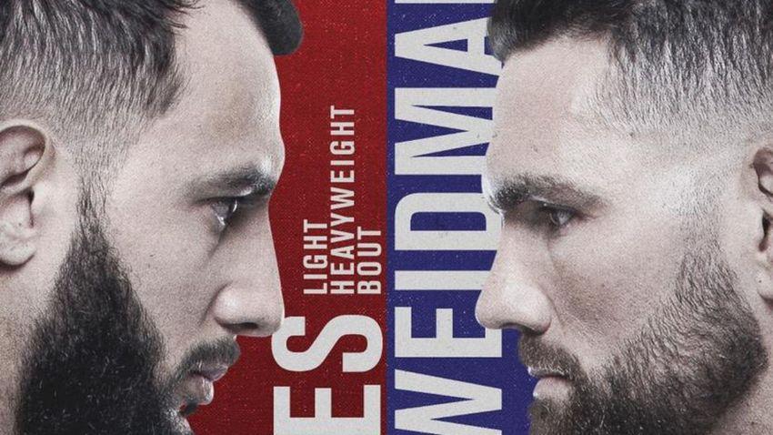 UFC on ESPN 6 Крис Вайдман – Доминик Рейес. Смотреть онлайн прямой эфир
