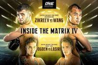 Прямая трансляция ONE Championship: Inside the Matrix 4: Асламбек Зикреев – Вонг Юнгванг