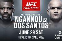 РП ММА №24 (UFC ON ESPN 3): 30 июня