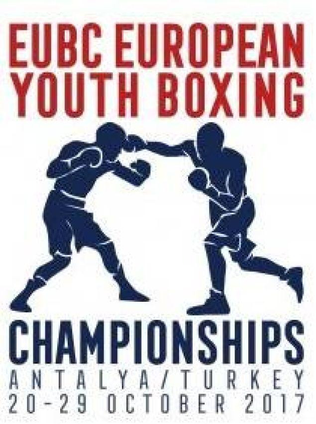 Чемпионат Европы по боксу среди юниоров в Анталии итоговые результаты