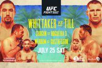 РП ММА №22 (UFC ON ESPN 14): 26 июля