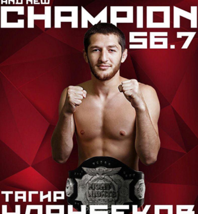 Разгорелся скандал вокруг главного боя на турнире FIGHT NIGHTS Global 76